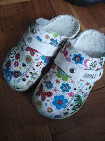 Dečije Cipele i Čizme | Indija: Klompe