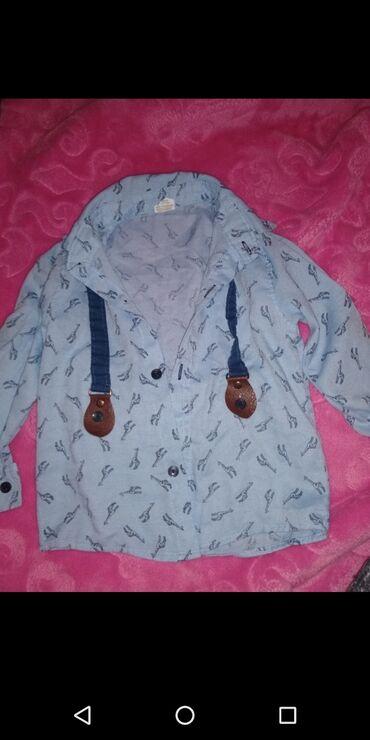 Ostala dečija odeća | Jagodina: Kosuljica waikiki