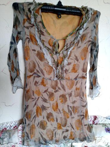 Avo krzno obim - Srbija: Bluza nova postavljena. Obim grudi do. 90cm. Duzina. 77cm. Obim