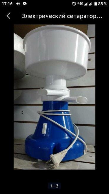 Другая бытовая техника в Ноокат: Сеператор, Нептун .   Производительнось по молоку, л.ч: 50 Емкость ча