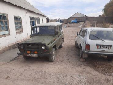 UAZ 2.1 л. 1995