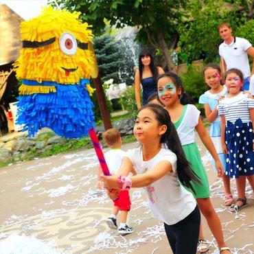 Пиньята на детский праздник! Новое в Бишкек