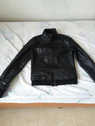 Куртки - Кызыл-Суу: Куртки