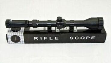 Optika 3-7x28Za vazdušnu pušku ili malokalibarkuoptika ima zum od 3 do