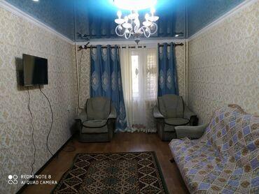 телевизоры ксиоми в Кыргызстан: Сдается квартира: 2 комнаты, 45 кв. м, Бишкек