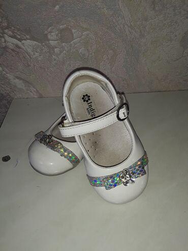Детские туфли г.Ош размер 21 состояние отличное