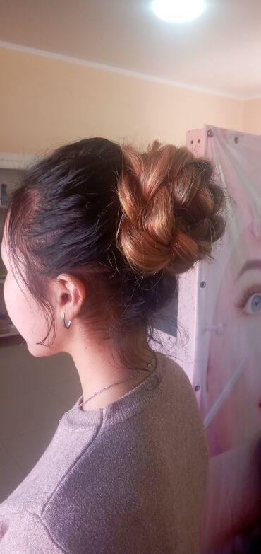 Работа - Кировское: Ищу работу парикмахер женский мастер. Окончила недавно курсы. Опыта