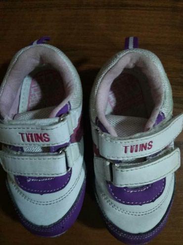 Детские кроссовки для девочки.Кожа.23-й р. в Ош