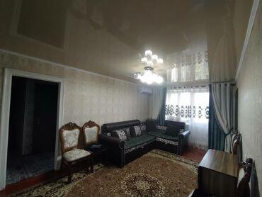 как обменять дом на квартиру в Кыргызстан: Продается квартира: 3 комнаты, 65 кв. м