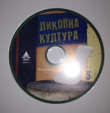 Knjige, časopisi, CD i DVD | Kragujevac: CD ZA LIKOVNU KULTURU ZA 5. RAZRED OSNOVNE ŠKOLE, BIGZ, 2009.CD je