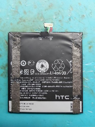 htc desire a8181 brilliant white в Азербайджан: Htc 816 ustden cixma orginal batareya