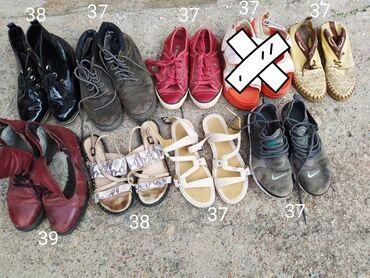 Личные вещи - Орловка: Женская обувь в хорошем состоянии, размер 37-38. Туфли, босоножки