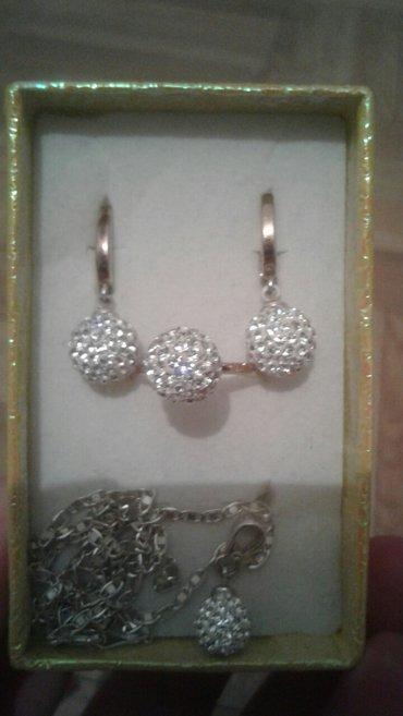 Комплект украшений,  серебро 925 пробы, в Бишкек