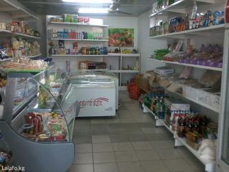 Холодильник  вертикальный витринный в Бишкек