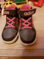 Dečije Cipele i Čizme - Arandjelovac: Duboke adidas patike br 25 d. U. Gazista je 14. 5cm