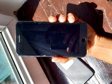 Электроника - Заречное: IPhone 7 Plus | 32 ГБ | Черный Б/У | Отпечаток пальца