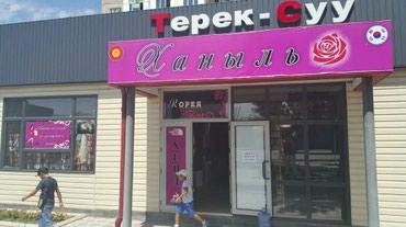 Требуются продавец кассир девушка от в Лебединовка