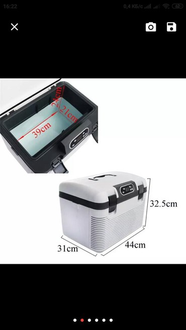 жидкое лезвие для педикюра в Азербайджан: Холодильник для авто, работает от 12-220v