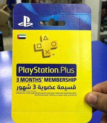 Bakı şəhərində PlayStation Plus 3 month