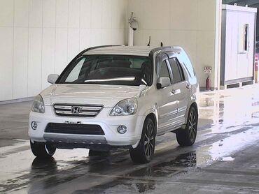 Конструкторы липучки - Кыргызстан: Honda CR-V 2.4 л. 2005 | 97000 км