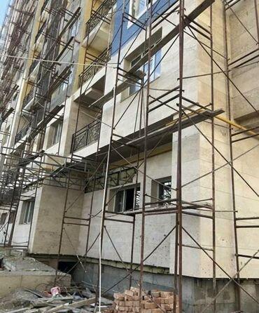 шелковые рубашки женские купить в Кыргызстан: Продается квартира: 2 комнаты, 69 кв. м
