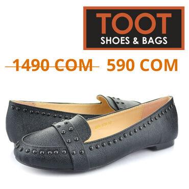 TOOT Shoes&BagsБалетки ЖенскиеАртикул: (3)Цвет: ЧерныйСезон