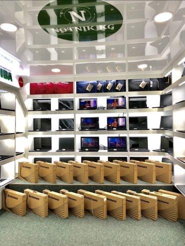 -Продажа ноутбуков в широком в Ош