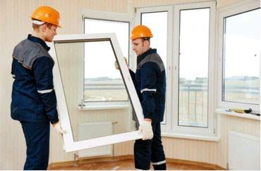 В строительную компанию требуется в Бишкек