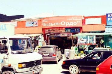 Продаю контейнер 20 тонн с местом в Бишкек