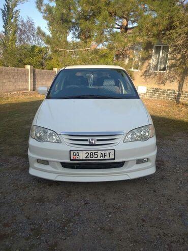 аренда авто кара балта in Кыргызстан | АРЕНДА ТРАНСПОРТА: Honda Odyssey 2.3 л. 2000