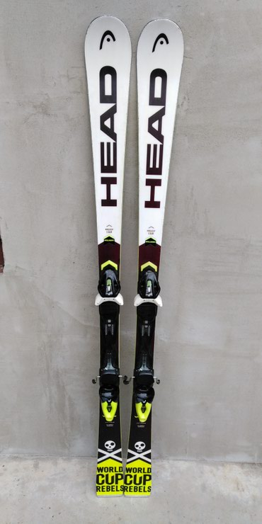HEAD WC Rebels i.SLR Era 3.0 160 cm 2018 gVrhunske skije INTELLIGENCE - Pirot