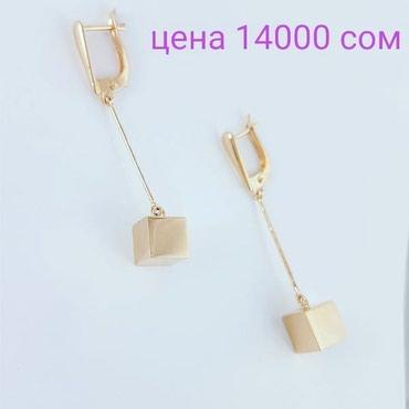 Серьги из золота - Кыргызстан: Серьги из красного золота 585проба
