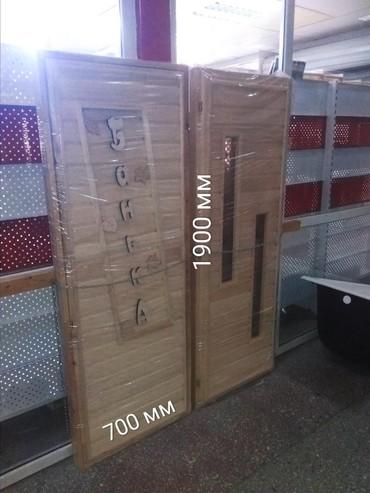 Двери специализированная для САУНЫ, БАНИ, ХАММАМА!Наименование: дверь