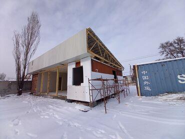 противоугонное устройство гарант в Кыргызстан: Офисы, Дома | 3-5 лет опыта