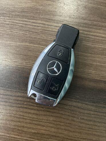 mercedes benz c63 amg в Кыргызстан: Продаю ключ от Mercedes Benz S221 rest