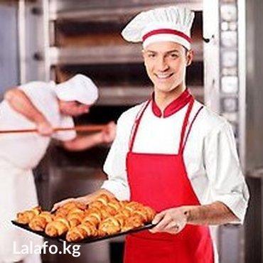 Требуется на постоянную работу пекарь-кондитер в Бишкек