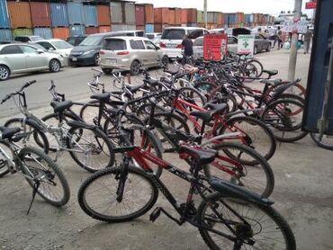 Продаю велосипеды Б/У Корея,26,24 размерав вообщем 57 штук, Качество