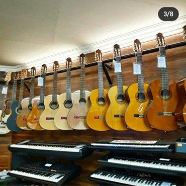 Музыкальные инструменты - Бишкек: Гитары/ Акустические/ Классические/ Электрогитары/