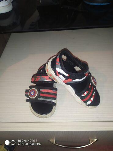 Детская одежда и обувь - Азербайджан: Cox azisdofade edilib hamisi giymat goymamisham secin ne verersiz gotu
