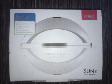 Другая автоэлектроника - Кыргызстан: Продаю лампу SUN6Состояние почти новое, пользовалась всего несколько