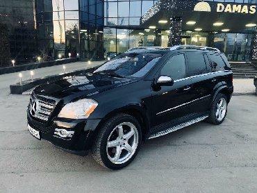 черный mercedes benz в Кыргызстан: Mercedes-Benz GL-Class 2008