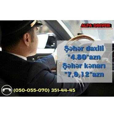 Bakı şəhərində Bakının ən ucuz ayıq sürücü şirkəti