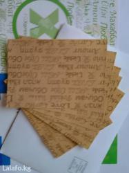 Пластины Power Strips-дают энергию и побеждают боль в Бишкек