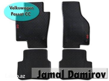 Bakı şəhərində Volkswagen cc üçün  ayaqaltilar. Коврики для volkswagen cc. Car mats