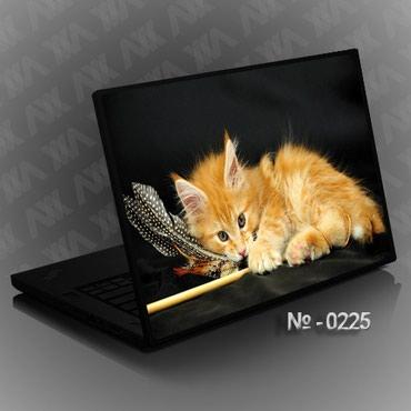 наклейка-для-ноутбука в Кыргызстан: НАКЛЕЙКА НА НОУТБУК №0225