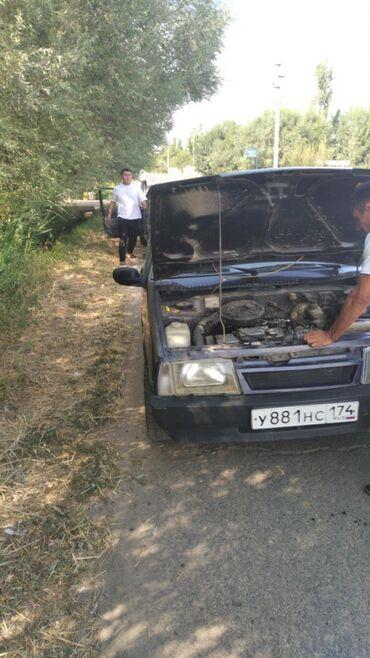 LDV - Кыргызстан: LDV 0.8 л. 1996   125885 км
