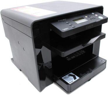 Canon i-SENSYS MF4410 . Scaner. Printer. Kserokopiyaişləkdir heç bir