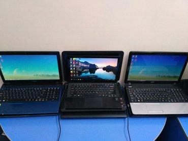 продаются ноутбуки от 1050 и выше с разными параметрами 2х 4х ядерные  в Бишкек