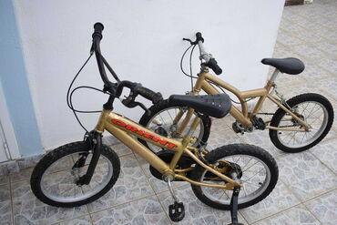 Άλλα οχήματα - Ελλαδα: Μεταχειρισμένα μικρά ποδήλατα από 15 ευρώ το ένα