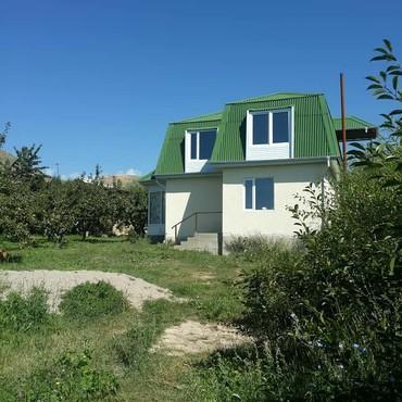 Продажа, покупка домов в Корумду: Продам Дом 80 кв. м, 3 комнаты